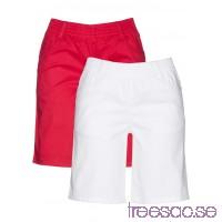 Nytt Stretchshorts (2-pack) röd + vit                              röd + vit                      qeAhcQD8s5