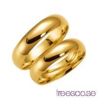 Förlovningsring Schalins 92-5 18k guld                          GHto3yrL58